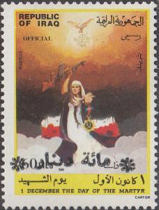 Iraq   #1519B  MNH