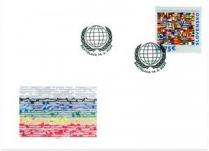 SLOVAKIA/2020 - (FDC) The 75th Ann. of the Fou. of the United Nations(Flag), MNH
