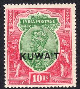 1923 - 1924 British Kuwait KGV 10 Rupee issue MNH Sc# 15 Wmk 39 CV $400.00
