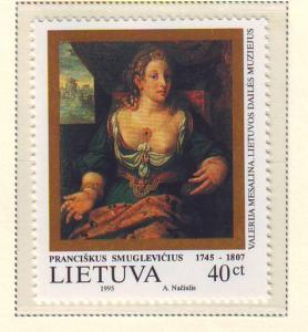 Lithuania Sc 523 1995 Painting stamp mint NH
