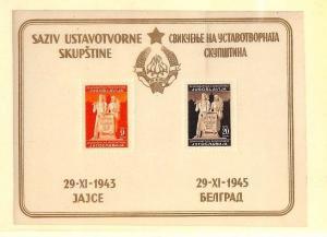 SA825 1945 YUGOSLAVIA Miniature Sheets {2} Unmounted Mint UM MNH