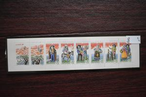 FRANCE  B669A  MNH   COMPLETE BOOKLET