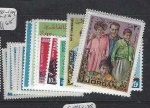 JORDAN  (PP1304B) MOSQUE   SG 990-1004    MNH