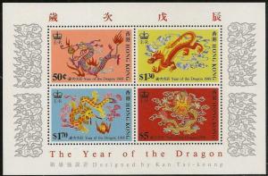 Hong Kong Lunar New Year Dragon souvenir sheet MNH 1988