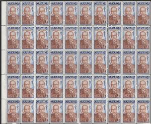 Canada USC #495i Mint 1969 6c Osler Hibrite Sheet of 50 Vf-NH Cat. $112.50