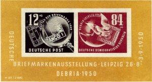 Germany  GDR SC B21a Mint VF SCV$52.50...A World of Stamps!