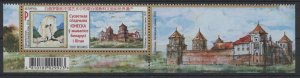 2020 Belarus 1v+Tab UNESCO World Heritage in Painting of Belarus and China