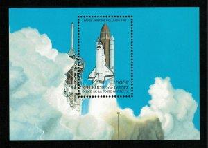 1981 Space Guinea 1500F (TS-1617)