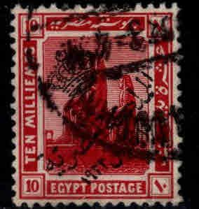Egypt Scott 83 Used stamp