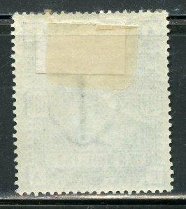 GREAT BRITAIN SCOTT #109 VF MINT HINGE REMNANT -SCOTT VALUE $2250.00.