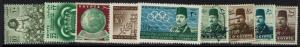 Egypt 9 Mint Hinged and Used 1950-1952 Stamps, See Notes - Lot 121216