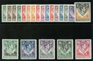 Northern Rhodesia 1938 KGVI set complete superb MNH. SG 25-45. Sc 25-45.