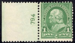 US Stamp Scott #279 Plate SIngle Mint Never Hinged SCV $25