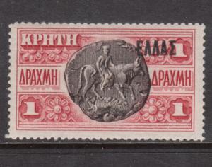 Crete #92 Mint Never Hinged