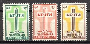 Ukraine 1951 Kruty Ukraine Underground Post, Perf, Full Set Rare, VF MNH**