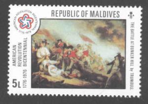 Maldive Islands Scott 626 MNH** 1976 US bicentennial stamp