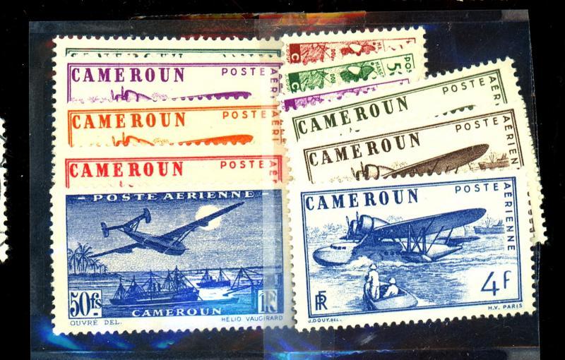 Cameroun #C15-25 MINT F-VF OG LH Cat$15