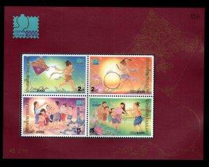 Thailand  Scott 1864a MNH**  Bangkok 2000 souvenir sheet