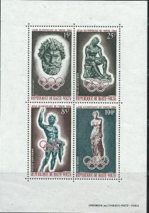 Burkina Faso #C17a Ancient Artifacts S/S  (MNH) CV $10.00