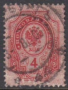 Russia 57C Used CV $0.85