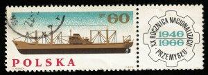 Ship, 1946-1966, Pair (RT-618)