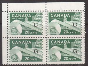 Canada #O45aii VF/NH UL Blunt G Variety (UL) Block