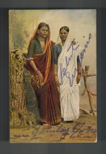 1910 Bombay India RPPC Postcard Cover to Trieste Austria Hindu Ayahs Women