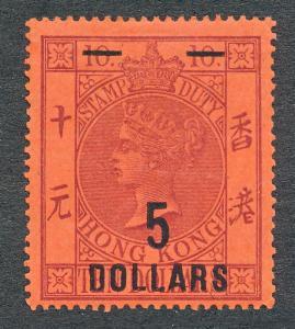 HONG KONG 60 MINT LH, $5 on $10 VICTORIA, NICE KEY STAMP