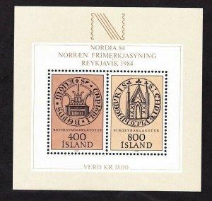 Iceland 564a MNH 1982 NORDIA 84 Stamp Expo Reykjavik Souvenir Sheet of 2
