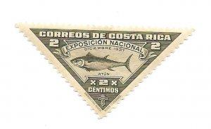 Costa Rica 1937 - Unused - Scott #186