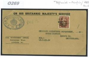 O269 1951HM/SO Official Perfin on OHMS Wrapper London/Zurich Switzerland