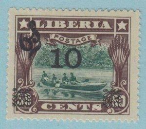 LIBERIA O80 MINT HINGED OG *  NO FAULTS VERY FINE !