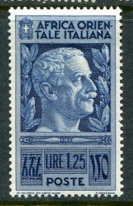 Italian East Africa #13 Mint - Make Me An Offer