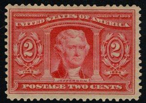 US #324 VF mint hinged, wonderfully fresh color,  super stamp, nice!