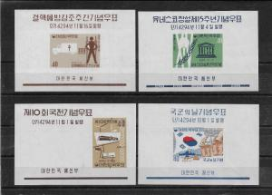 Korea Sc # 329a-332a imperf Souvenir Sheets,XF MNH**,cv $19+,nice color,see pic!