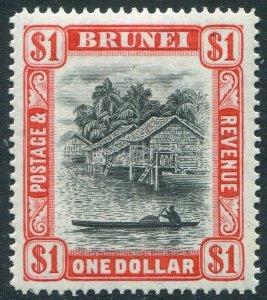 BRUNEI-1947-51 $1 Black & Scarlet Sg 90 LIGHTLY MOUNTED MINT V48393