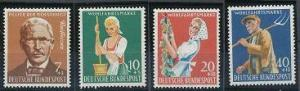 Germany B362-B365 MNH (1958)