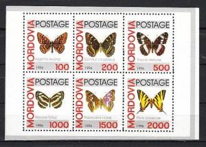 Mordovia, 1996 Russian Local. Butterflies sheet of 6.