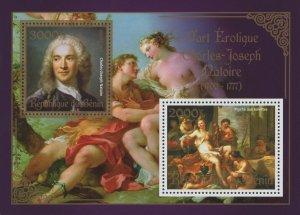 Erotic Art Paintings Charles Joseph Natoire Souvenir Sheet of 2 Stamps MNH