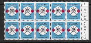 214 in block of 10 MNH, vf. see desc. 2020 CV$275.00