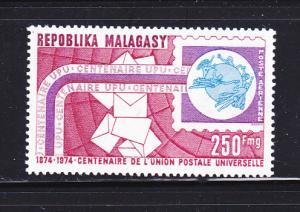Malagasy Republic C129 Set MNH UPU (B)
