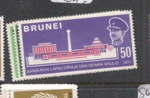 Brunei SG 172-4 MNH (2dfg)