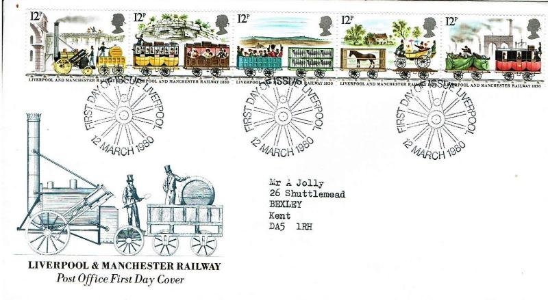 GREAT BRITAIN 1980 - LIVERPOOL AND MANCHESTER RAILWAYS FIRST DAY COVER