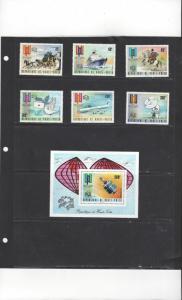 Upper Volta 332-4, C189-92  MNH UPU 100th Anniversary