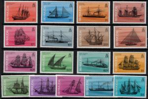 Bermuda 1986 SC 482-498 Set NH CV $71.65 - Ships