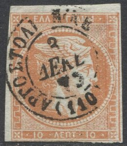 GREECE 1868 Sc 26 10L pale orange Hermes on blue Used, F, ARGOSTOLION cancel