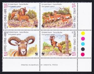 Cyprus WWF Mouflon Corner Block of 4v with Traffic lights SG#941-944 MI#914-917