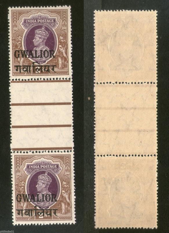 India Gwalior State 2Rs KG VI SG 113 / Sc 113 Vertical Gutter Pair Cat £110 MNH
