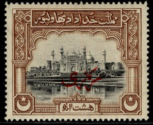 PAKISTAN - Bahawalpur GVI SG O5, 8a black & brown, NH MINT. Cat £40.