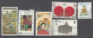 COLLECTION LOT # 2545 HONG KONG 6  STAMPS 1972+ CV+$11